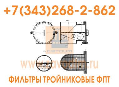Фильтр ФПТ чертеж