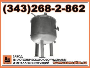 Мешалка гидравлическая МГИ-16